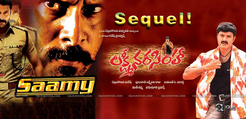 sequel-for-lakshmi-narasimha-movie-latest-news