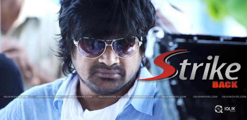 harish-shankar-new-film-subramanyam-for-sale