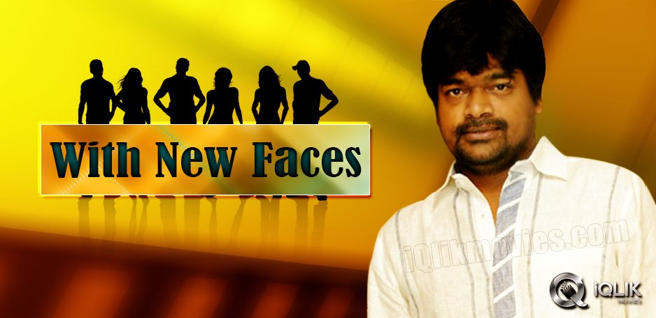 Harish-Shankar039-s-next-with-newcomers