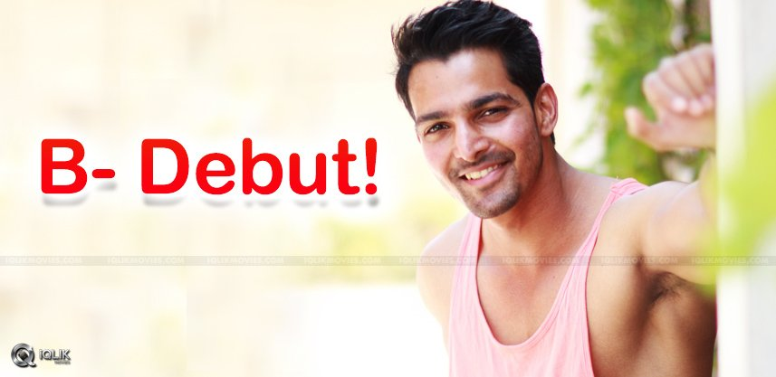 harshavardhan-rane-bollywood-debut-film