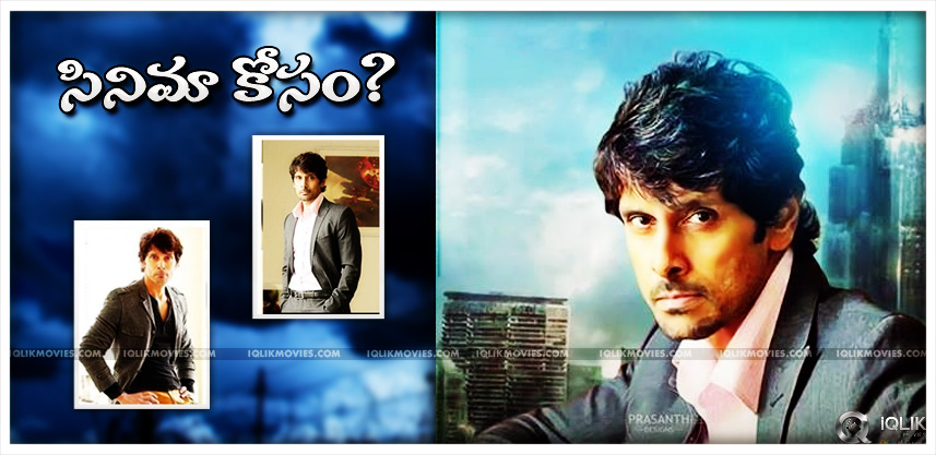 actor-vikram-sheds-weight-for-shankar-manoharudu