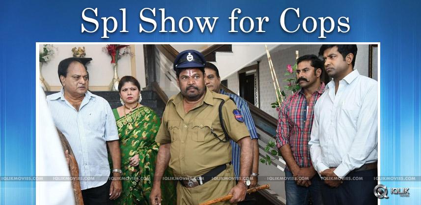 headconstablevenkataramaiah-show-for-cops
