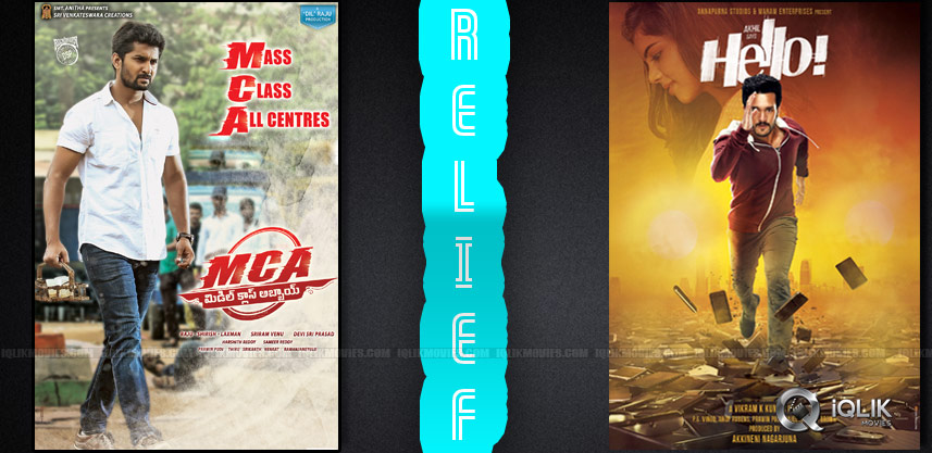 box-office-report-hello-mca-collections
