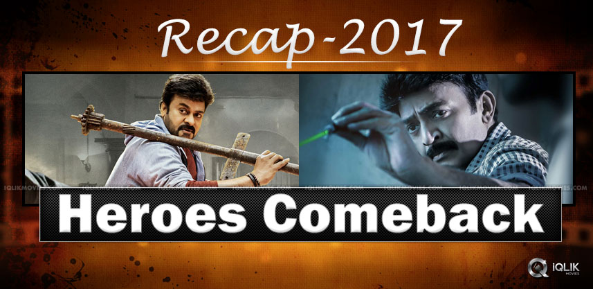 heroes-comeback-of-tollywood-2017