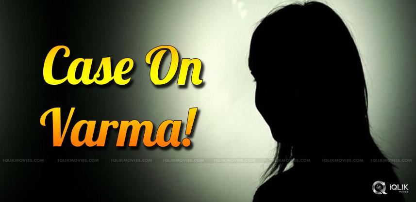 upendra-kumar-varm-police-case-on-director-