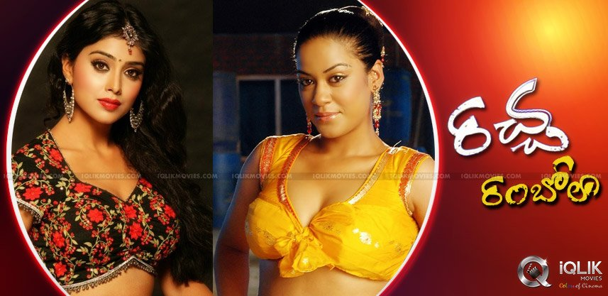 shriya-mumaith-khan-dances-in-memu-saitham-event