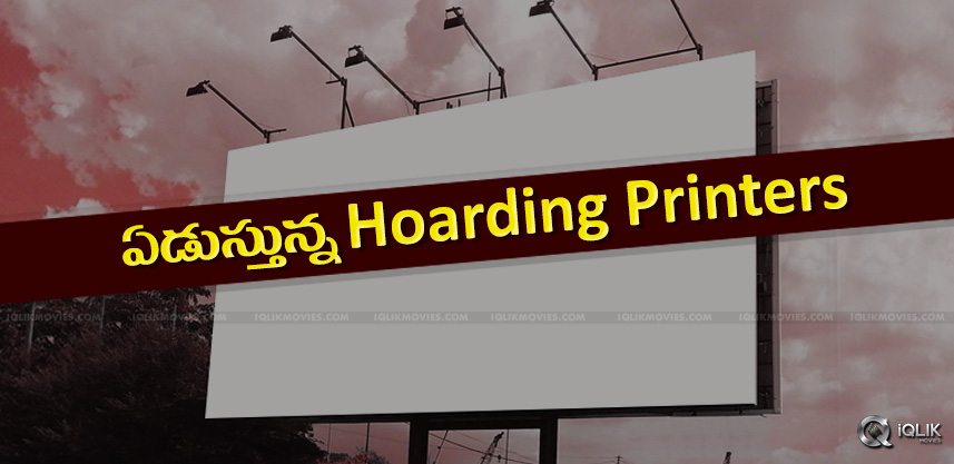 discussion-over-removal-of-hoardings-inhyderabad
