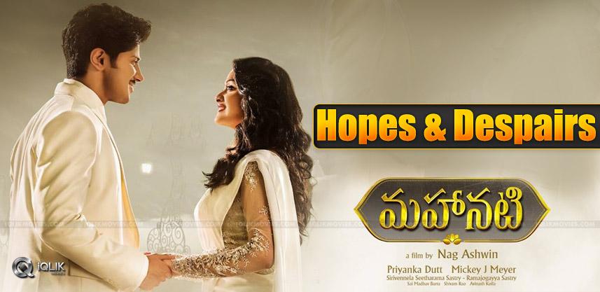 hopes-and-despairs-on-mahanati-details-