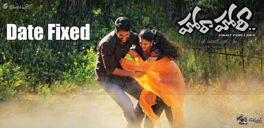 teja-hora-hori-movie-release-date-fixed