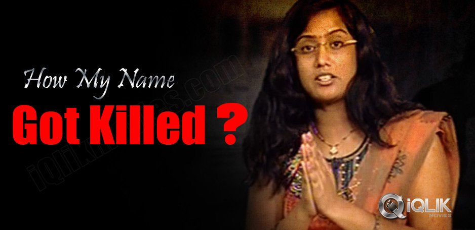 How-TV-Artist-Sravani-name-got-KILLED