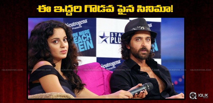 film-based-on-hrithikroshan-kanganaranaut