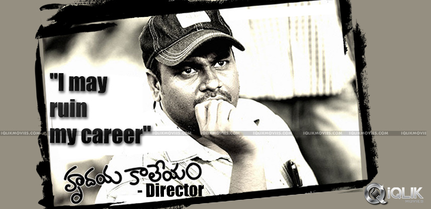 telugu-film-hrudaya-kaleyam-director-documentary
