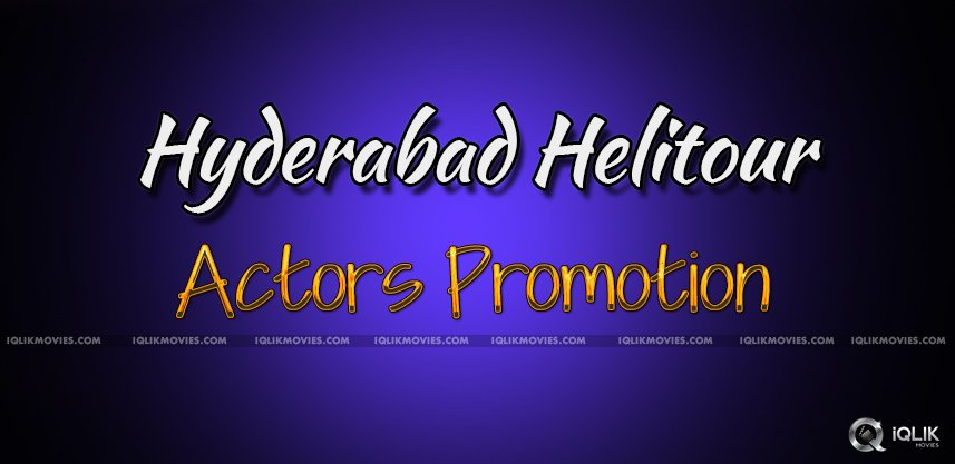 discussion-on-actors-to-promote-hyd-helitour