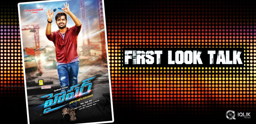 ram-hyper-movie-first-look-updates