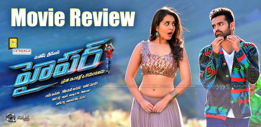 ram-raashikhanna-hyper-movie-review