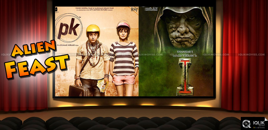 i-and-pk-films-going-together