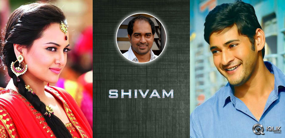 Mahesh-excited-about-Shivam