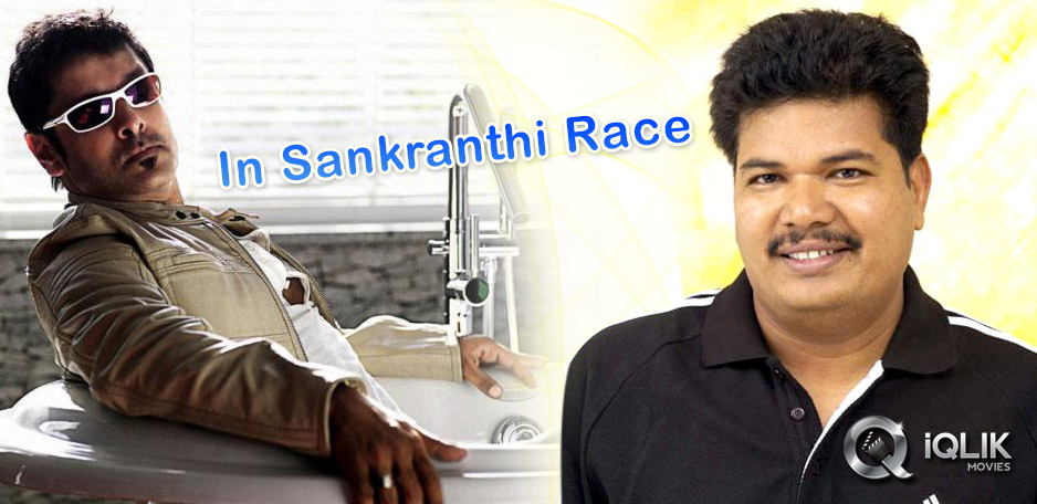 I-in-Sankranthi-race