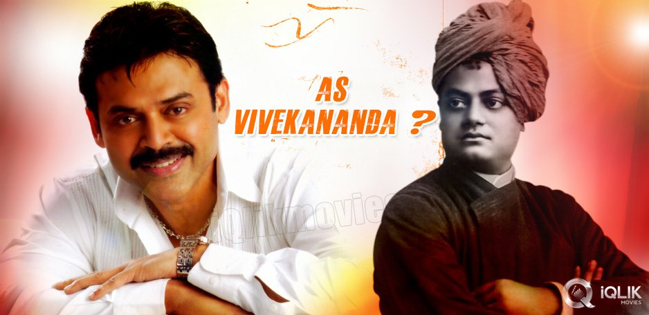 I-wish-to-play-Swami-Vivekananda-Venkatesh