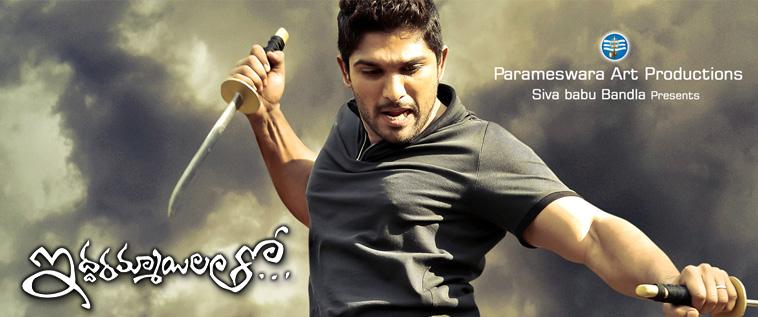 Iddarammayilatho-Teaser-on-Allu-Arjun039-s-Birthda