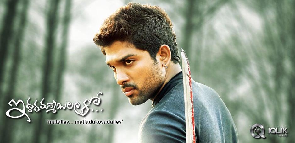Iddarammayilatho-teaser-release-on-Allu-Arjun-Bday