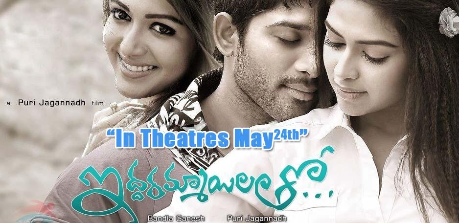 Iddarammayilatho-on-May-24th