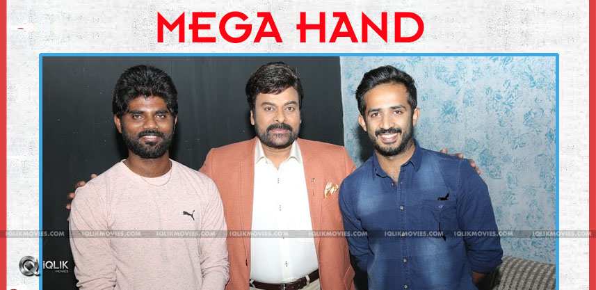 chiranjeevi-launches-motionposter-idimaapremakatha