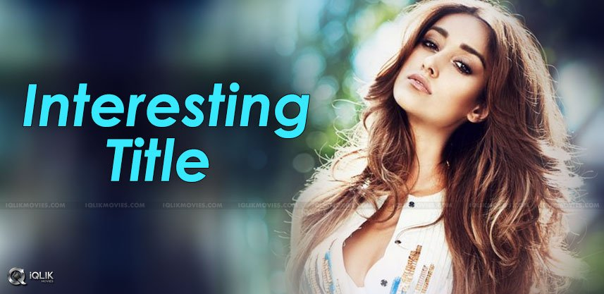 ileana-talks-about-akshaykumar-details
