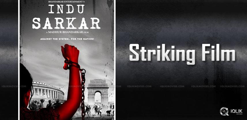 indu-sarkar-madhur-bhandarkar-movie-details