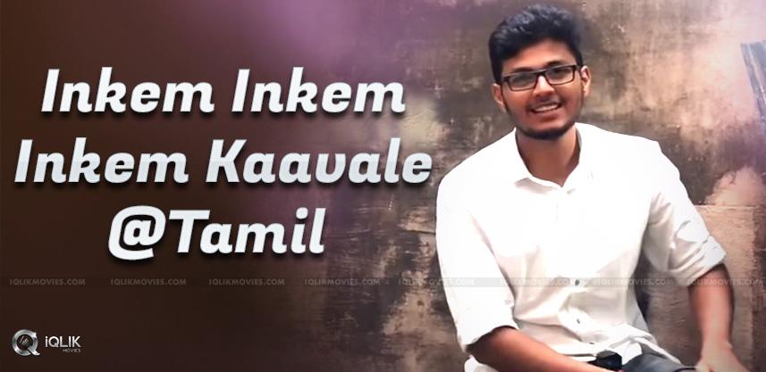 inkem-inkem-inkem-kaavale-song-in-tamil-lyrics