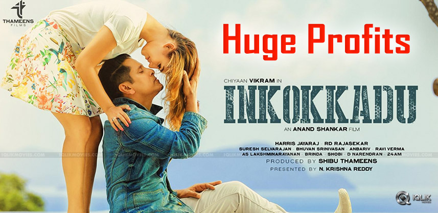 vikram-inkokkadu-release-rights-for-abhishekpictur