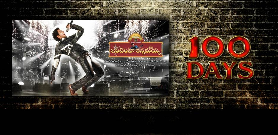 Successful-100th-day-Intinta-Annamayya