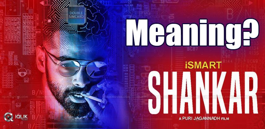 meaning-of-ram-movie-ismart-shankar