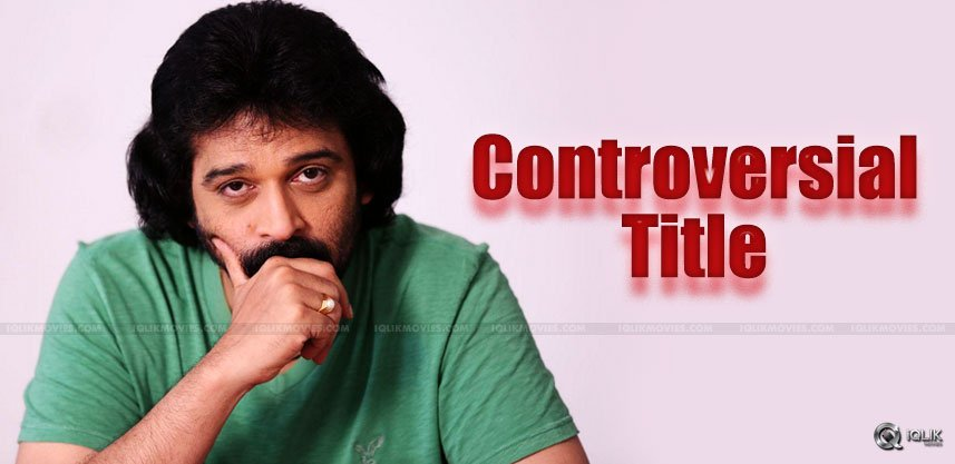 jdchakravarthy-new-film-title-under-discussion