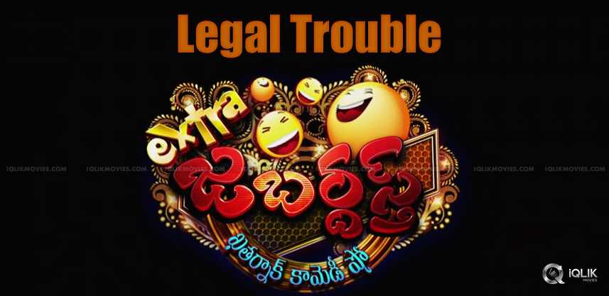 court-summons-to-jabardasth-comedy-show