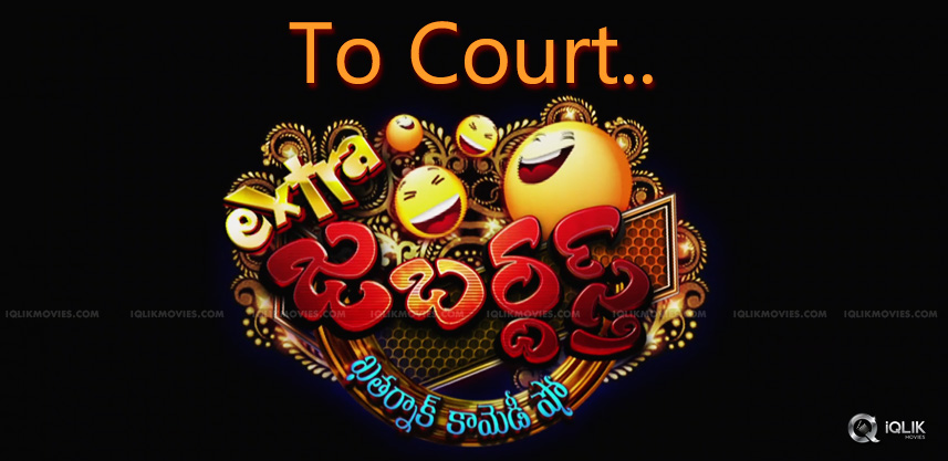 jabardasth-team-attends-court-at-huzurabad