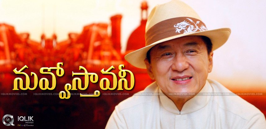 jackie-chan-to-attend-manoharudu-audio-release
