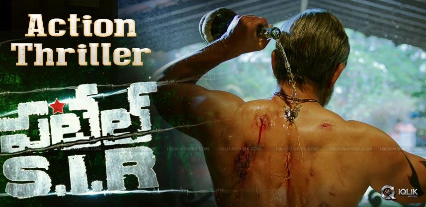 Patel SIR 2017 Telugu Full Movie Download HD DVDRip