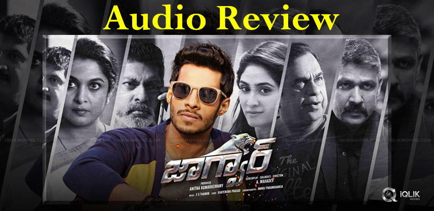 nikhil-gowda-jaguar-audio-review