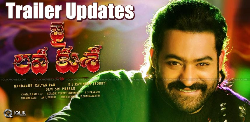 jrntr-jailavakusa-trailer-audio-release-updates