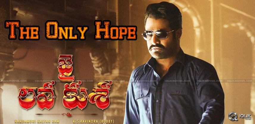 ntr-Jai-Lava-Kusa-movie-release-details