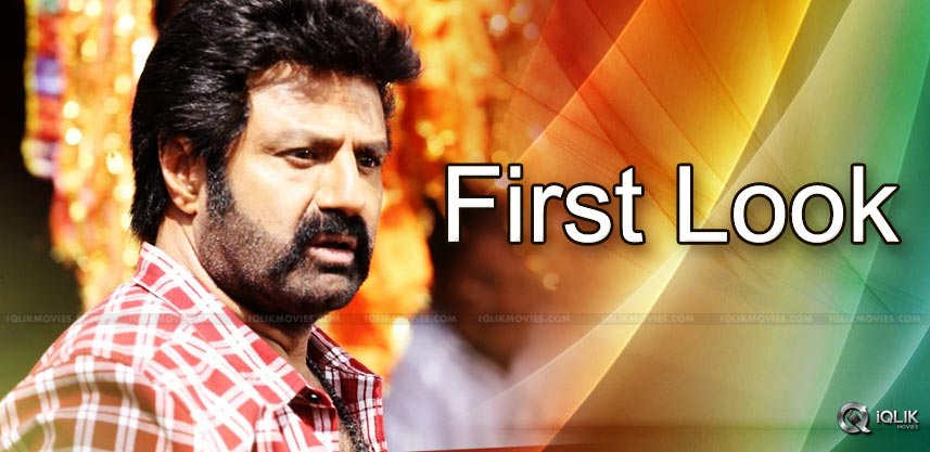 balakrishna-jai-simha-first-look