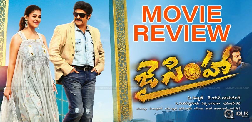 Jai Simha Movie Review & Ratings