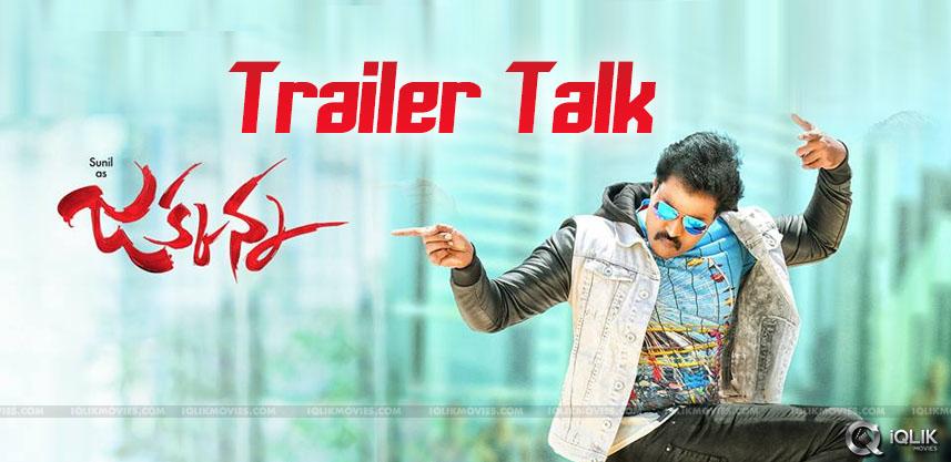sunil-jakkanna-movie-trailer-talk-details