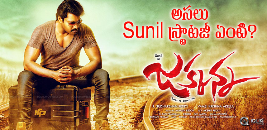 discussion-over-sunil-strategy-for-jakkanna