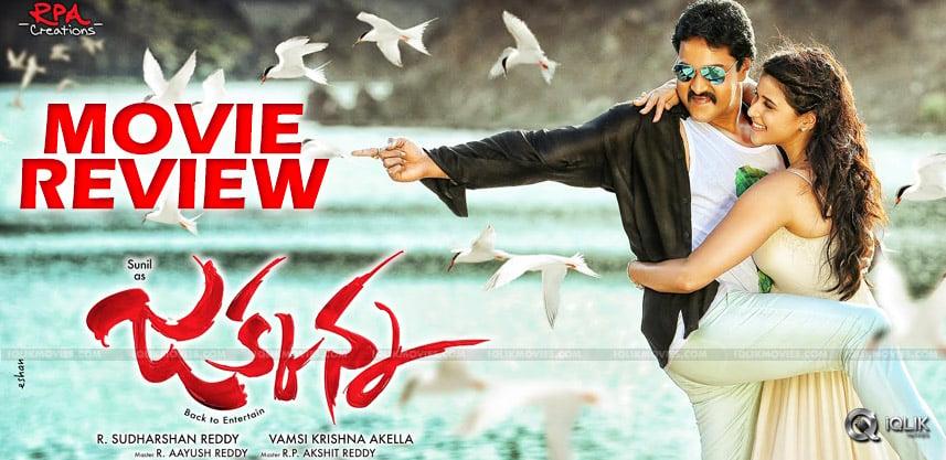 sunil-jakkanna-movie-review-ratings