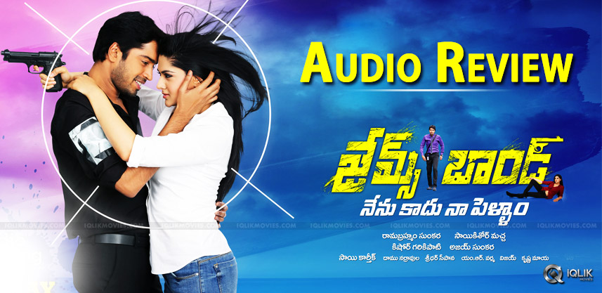 allari-naresh-james-bond-audio-review