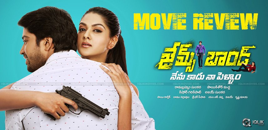 Allari naresh james bond movie review and ratings