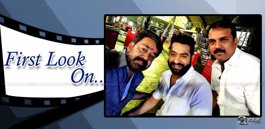 jt-ntr-janatha-garage-first-look-release-details