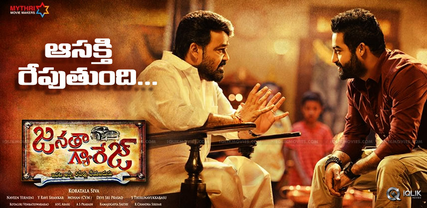 discussion-on-the-pre-release-buzz-of-janathagarag